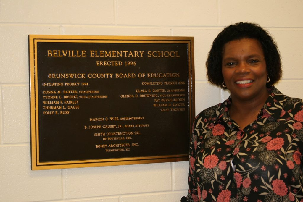 Joyce Beatty Belville Elementary School