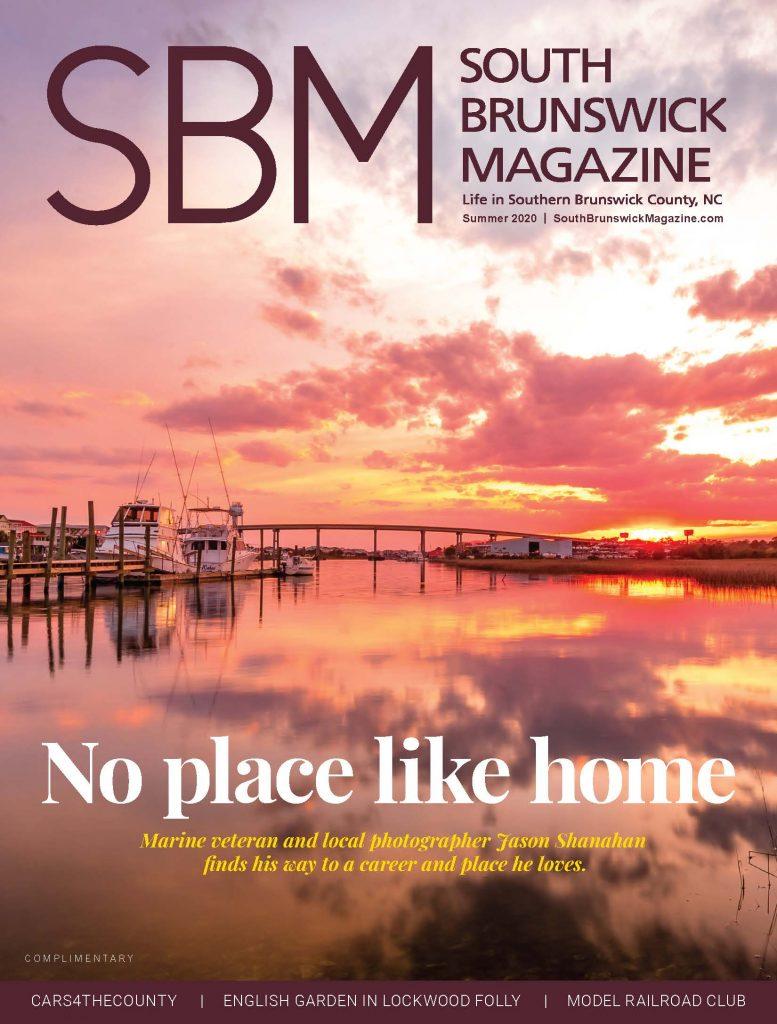 SBM Summer 2020