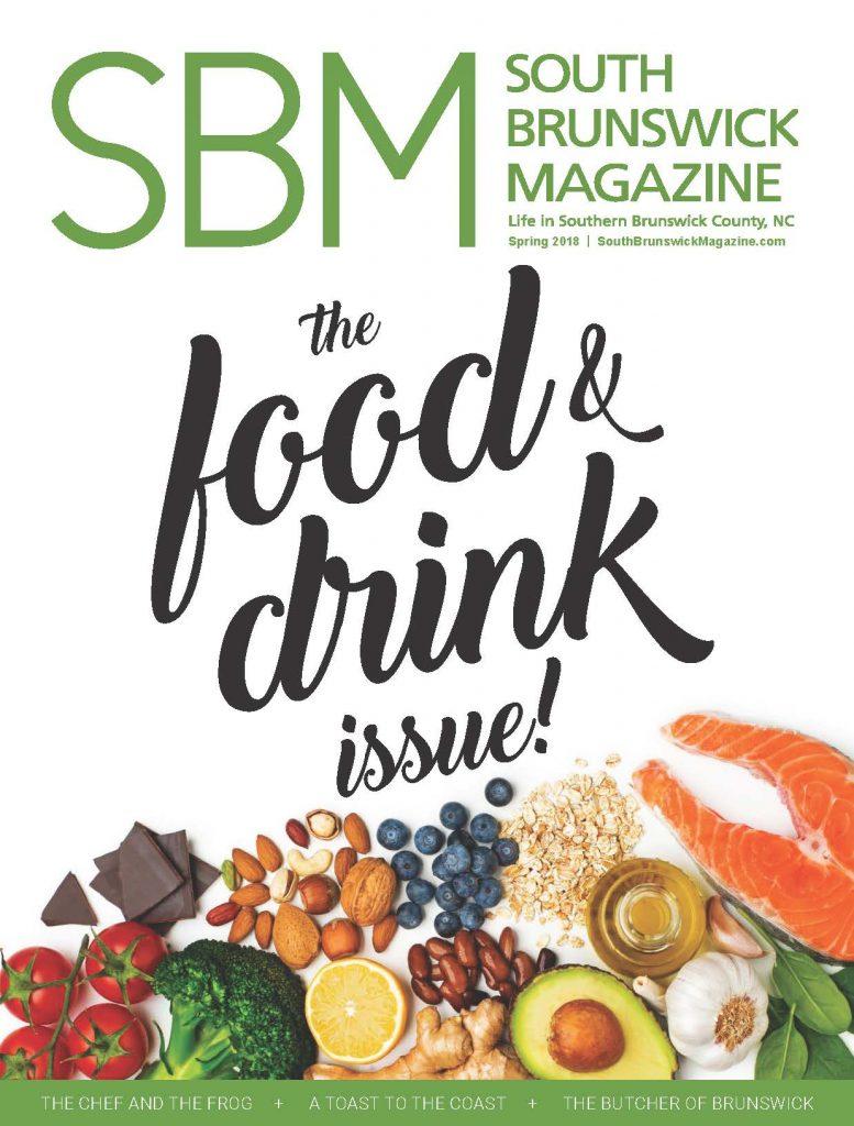 SBM Spring 2018 FC