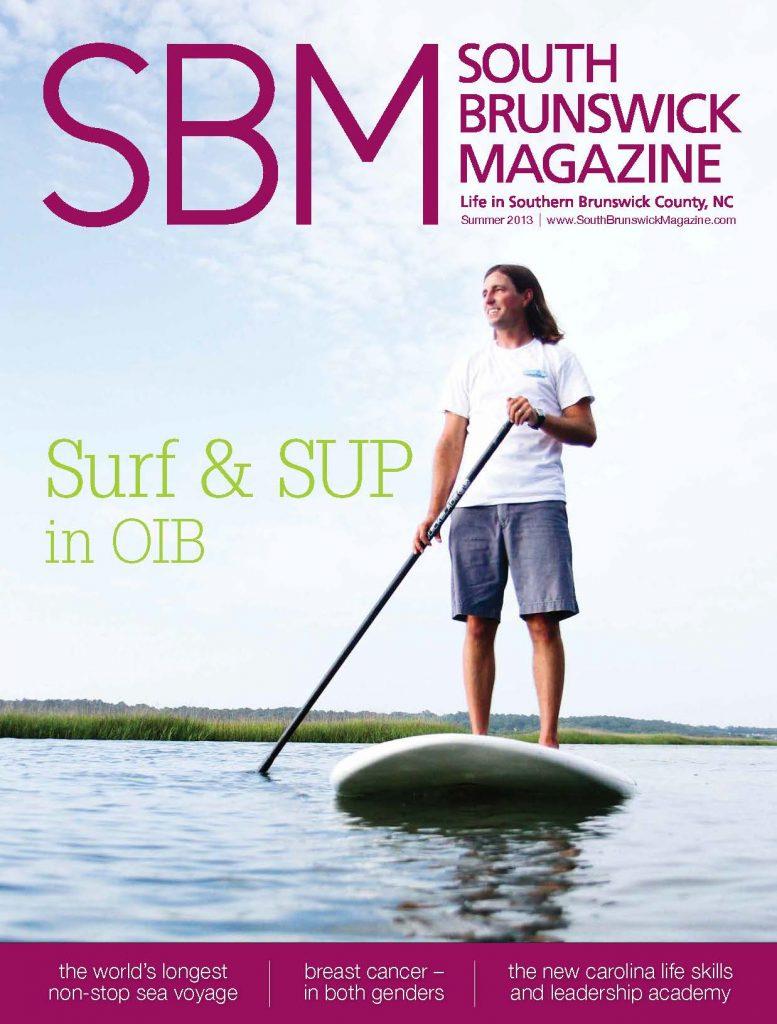 SBM Summer 2013 FC