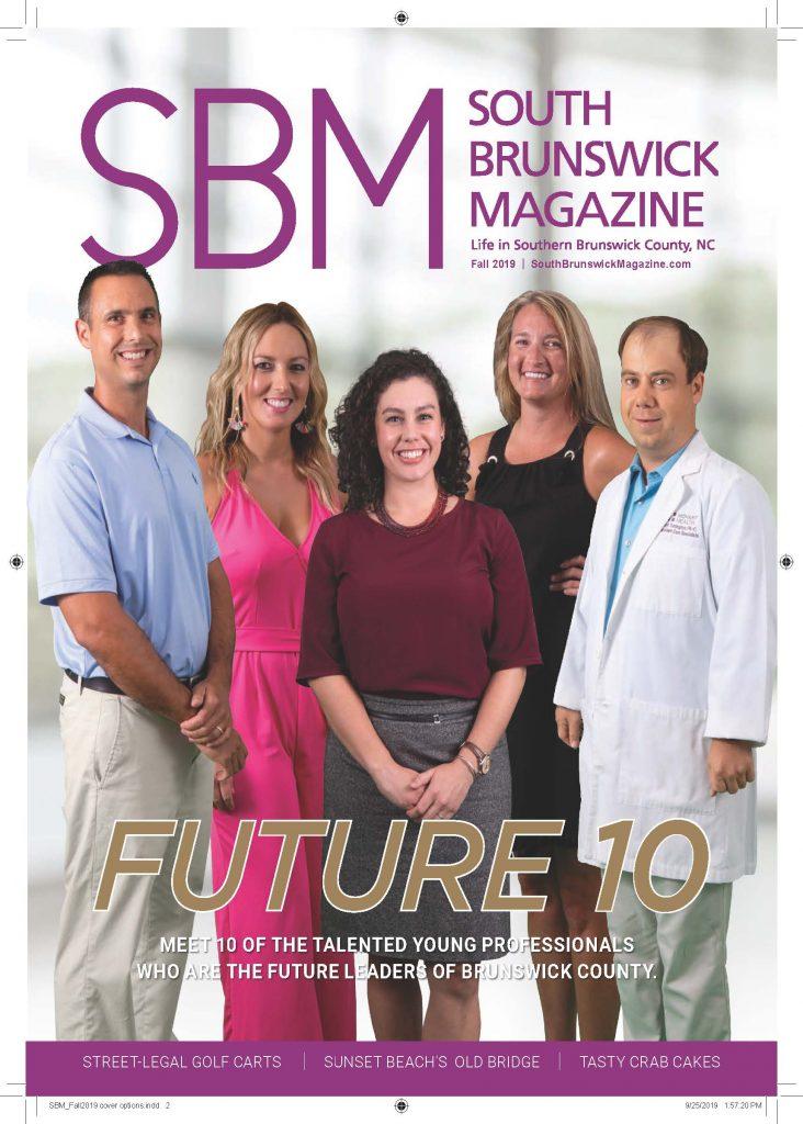 SBM Fall 2019 cover B
